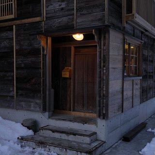 六つ季の家の玄関